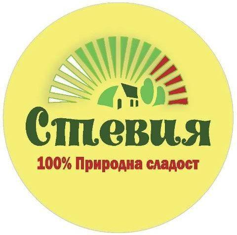 стевия - българска стевия еоод