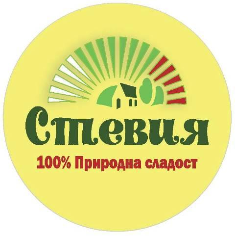 стевия - българска стевия